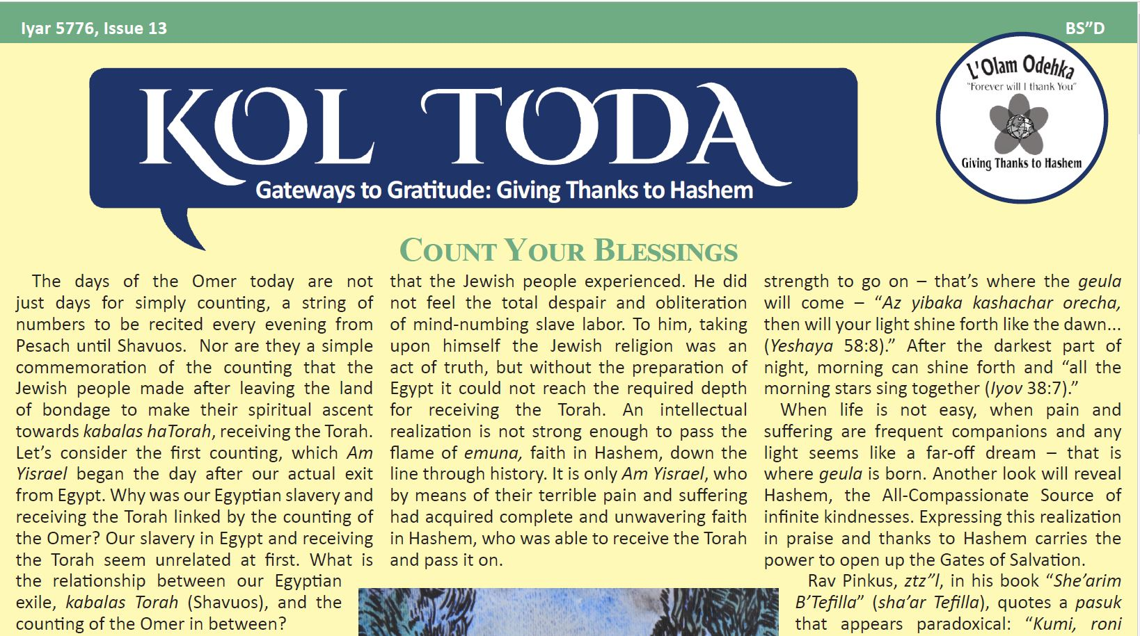 giving thanks to 'hashem